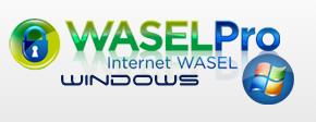 برنامج فتح المواقع المحجوبه ويندوز