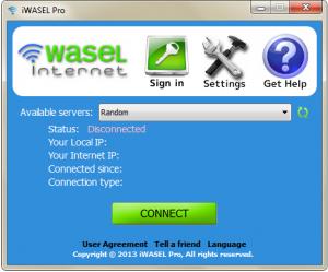 برنامج iWASEL VPN